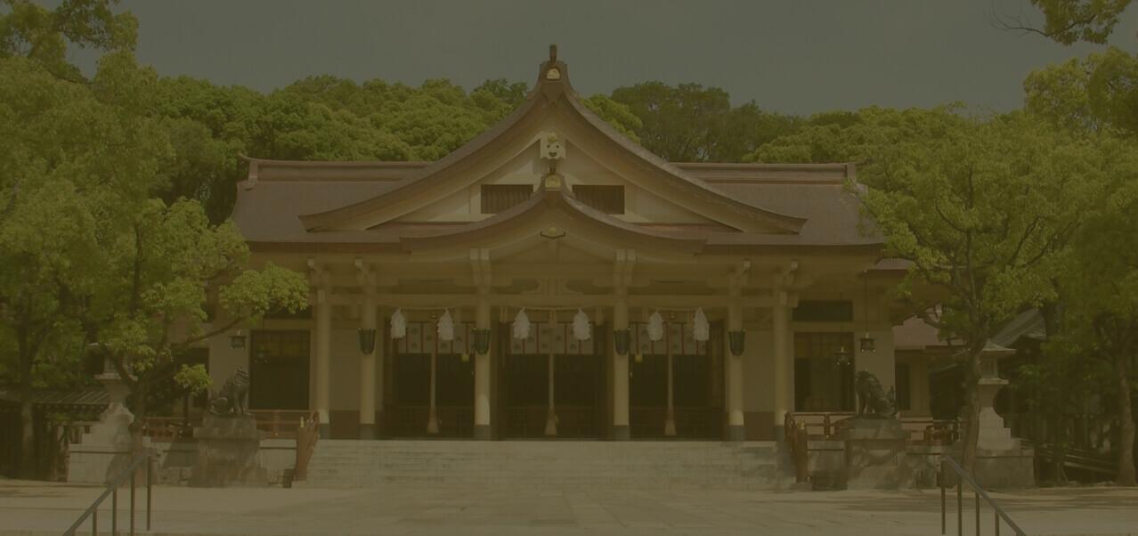 湊川神社の由緒