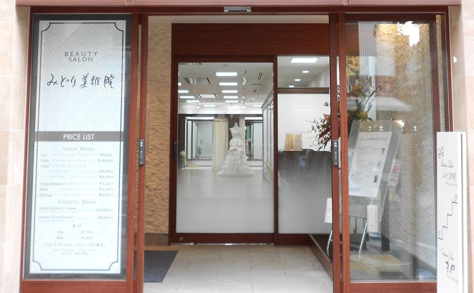 楠公会館衣裳室 クチュール ナオコ 神戸店