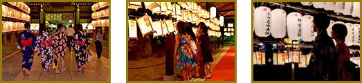 湊川神社夏祭り