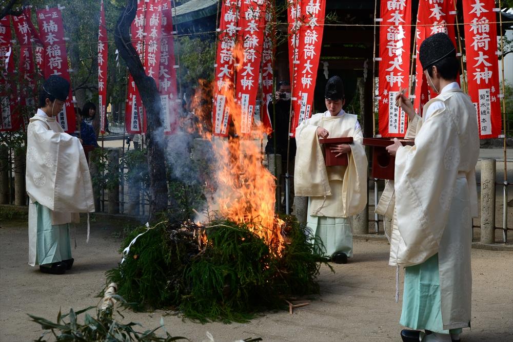 御火焚祭(おひたきさい)