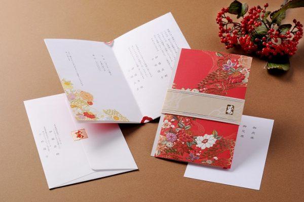 【特典2】招待状&宛名書き20セットプレゼント