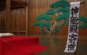 第二十回記念 楠公さんde神能殿寄席